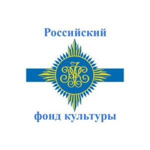 российский фонд культуры некоммерческая организация