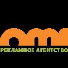 OMI – рекламное агентство полного цикла