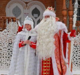 XIII Международный фестиваль «Рождественская мечта»
