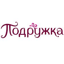 Сеть магазинов «Подружка»