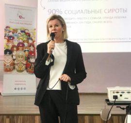 Презентация фонда МИССИЯ — 15 лет работы