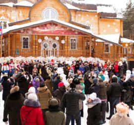 Юбилейный XV международный фестиваль «Рождественская мечта»