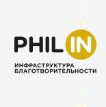 PHILIN (Philanthropy Infrastructure)