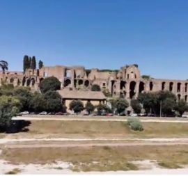 И снова в Рим