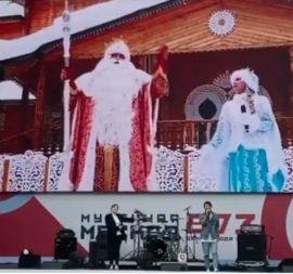 Гимн фестиваля «Рождественская мечта»