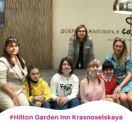 Гостеприимный Hilton Garden Inn Krasnoselskaya